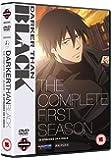 Darker Than Black: Complete Series [6 DVDs] [UK Import]