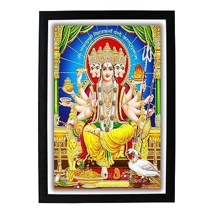 Buy God Panchamukhi Vishvakarma Hd Photo Framelord Vishwakarma