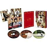 【初回製造分】 うちの執事が言うことには 豪華版 ( ブックレット &フォトカードセット封入 スペシャルパッケージ仕様 ) [ Blu-ray ]