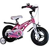 Upten Robot Alloy children bicycle kids bike cycle