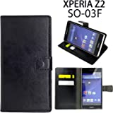 Xperia Z2 SO-03F 用 手帳型ケース (本革調) [ xperia xperiaz2 エクスペリア z2 シリコン カバー ケース スマホ docomo so03f ] (黒)