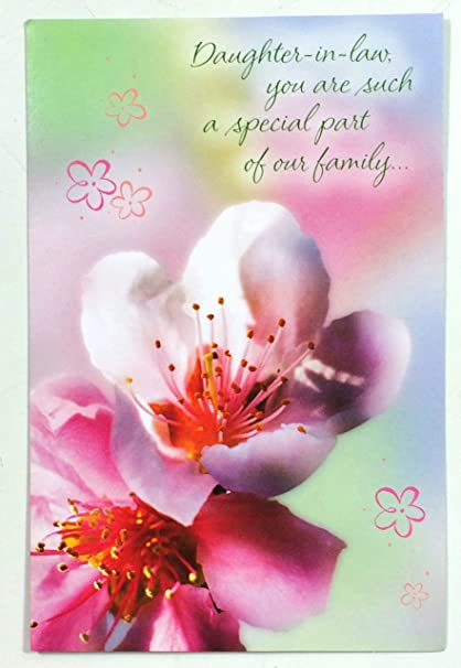 Amazon mothers day card daughter in law daughter in law you mothers day card daughter in law daughter in law you m4hsunfo