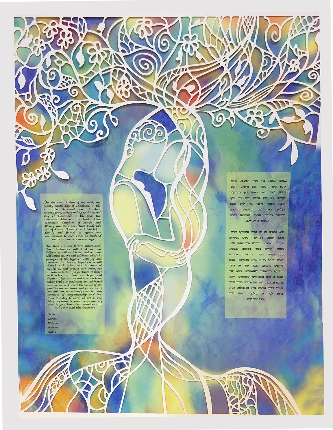 Papercut Love Tree Ketubah Jewish or Interfaith Marriage Contract