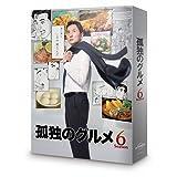 孤独のグルメ Season6 Blu-ray BOX