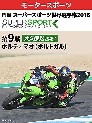 Amazon.co.jp: FIM スーパースポ...