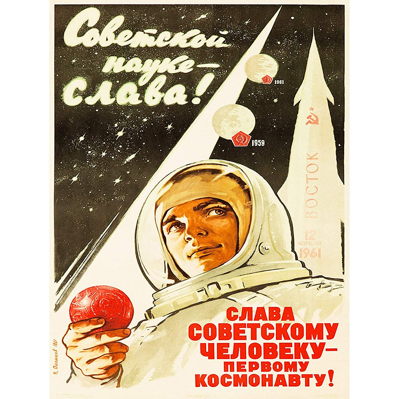 PROPAGANDA POLITICAL SPACE COSMONAUT ROCKET USSR GAGARIN POSTER PRINT BB8221B