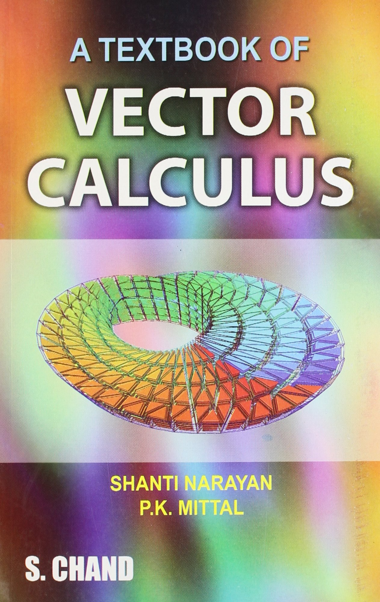 Differential Calculus by Shanti Narayan PDF Free Download