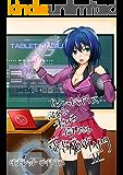 TABLET MAGIUS~電書魔術入門2~ タブレットマギウス