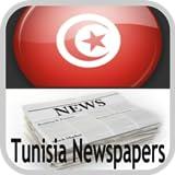 Tunisia Newspapers
