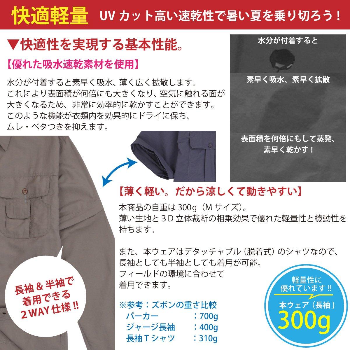 42734ed872cc7b Amazon.co.jp: ウミネコ スゴ乾2WAY ドライ フィッシング リバーシャツ メンズ 速乾シャツ 半袖 長袖 ウェーダー インナー  UVカット: スポーツ&アウトドア