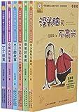 """中国幽默儿童文学创作·任溶溶系列·""""没头脑""""和""""不高兴"""":任溶溶幽默儿童文学创作(注音版·典藏本)(套装共6册)"""