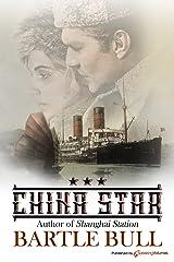 China Star Kindle Edition