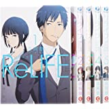 ReLIFE コミック 1-5巻セット (アース・スターコミック)