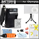 Battery And Charger Kit For Olympus Tough TG-320, TG-310, Stylus Tough 3000 Digital Camera Includes Extended (1000Mah) Replacement LI-42B Battery + AC/DC Charger + Strap Float + USB 2.0 SD Reader + Mini Tabletop Tripod + LCD Screen Protectors + More