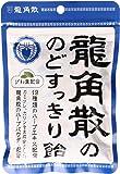 龍角散 のどすっきり飴 100g【5個セット】