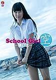 溝口恵 School Girl 空 -溝口恵- [DVD]