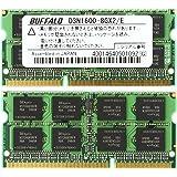 BUFFALO PC3-12800(DDR3-1600)対応 204Pin DDR3 SDRAM S.O.DIMM ノート用 2枚組 16GB(8GB×2) D3N1600-8GX2/E