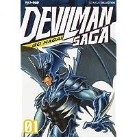 Devilman saga: 1