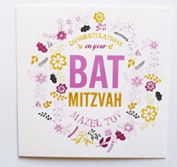 Congratulations on your bat mitzvah card girls mazel tov hebrew congratulations on your bat mitzvah card girls mazel tov hebrew jewish birthday m4hsunfo
