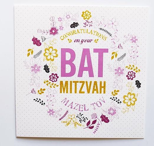 Felicidades por tu Bat Mitzvah Tarjeta Niñas Mazel Tov ...