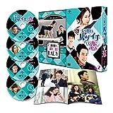 [DVD]ずる賢いバツイチの恋 DVD SET2