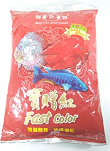 Hai Feng Best Food for Red Parrot, Cichlid, Discus & Tropical Fish, Peptide, Lecithin Added, Floating NW. 1kg, Small Pellet, ISO 22000 & HACCP, ISO 9001 Registered