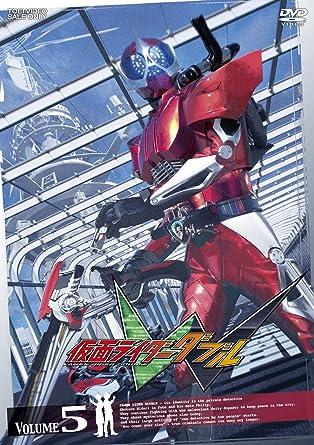 「 仮面ライダーダブル DVD 5」の画像検索結果