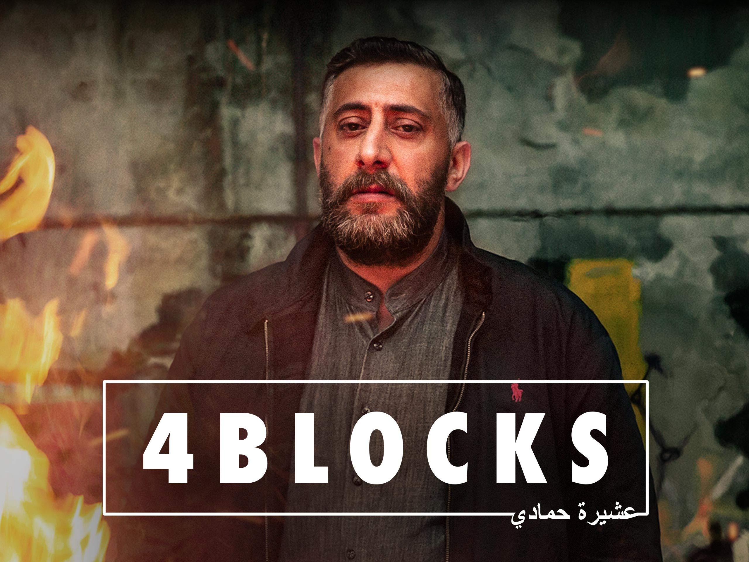 Blocks anschauen 3 kostenlos 4 staffel