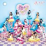 恋のレッスン(CD+DVD)