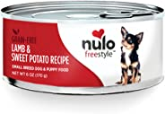 Nulo Puppy & Small Breed Grain Free Canned Wet Dog Food, 6 oz, Case of 24