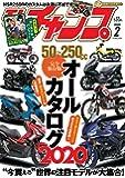 モトチャンプ 2020年 2月号 通巻502号