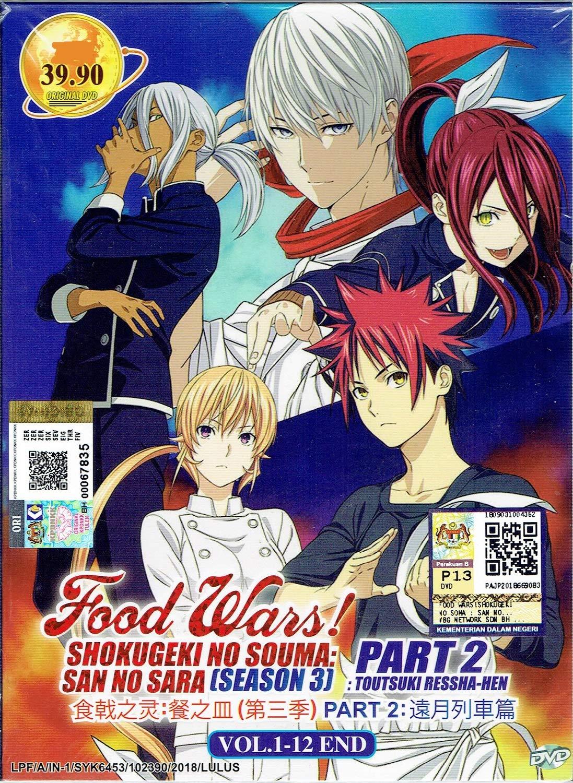 FOOD WARS! SHOUGEKI NO SOMA : TOUTSUKI RESHA-HEN (SEASON 3) (PART 2) - COMPLETE ANIME TV SERIES DVD BOX SET (12 EPISODES)