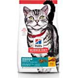 Hill's Science Diet Adult Indoor Chicken Recipe Dry Cat Food 2kg Bag