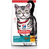 Hill's Science Diet Adult Indoor Cat Food, Chicken Recipe Dry Cat Food, 2kg Bag