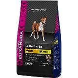 ユーカヌバ 1歳-6歳用健康維持用 (メンテナンス) 中型犬種 小粒 2.7kg