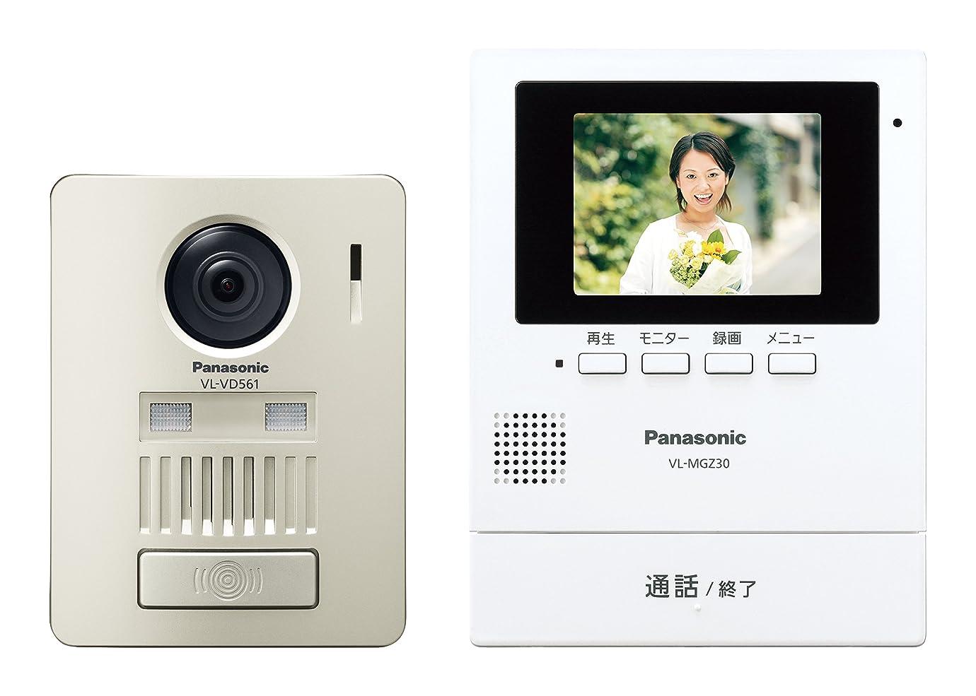 雇うアラームリングEyemag ACアダプター型 高画質 フル HD 動態検知 小型 隠し スパイ カメラ 1080P 32GB 内蔵 音声 Windows 10 日本語 取説