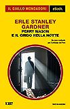Perry Mason e il grido nella notte (Il Giallo Mondadori)