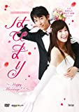 【Amazon.co.jp限定】はぴまり〜Happy Marriage!?〜 (特典映像DVD DISC付)