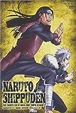 NARUTO-ナルト- 疾風伝 忍界大戦・うちはオビト 2 [DVD]