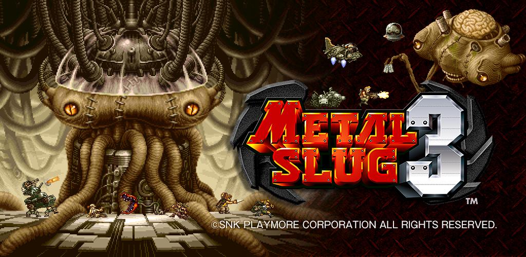 Resultado de imagen para Metal Slug 3