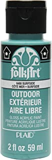 product image for Gloss Outdoor Acrylic Paint, Surfside
