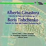 Concertos pour harpe [Import anglais]