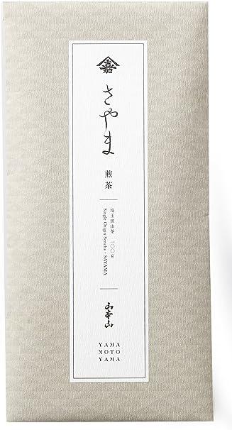 山本山 煎茶 埼玉 さやま茶 100g