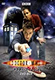 ドクター・フー シーズン3 DVD-BOX 1