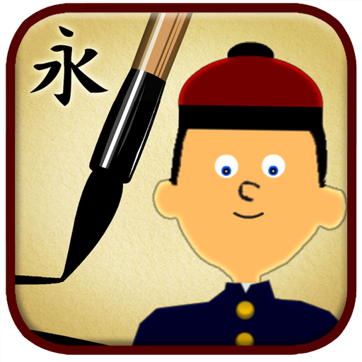 how to add chinise mandarin language support to android app