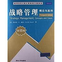 清华MBA核心课程英文版教材:战略管理•概念与案例(第13版)