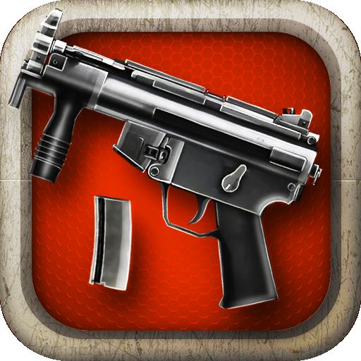 Trigger Gun Assembly - 7