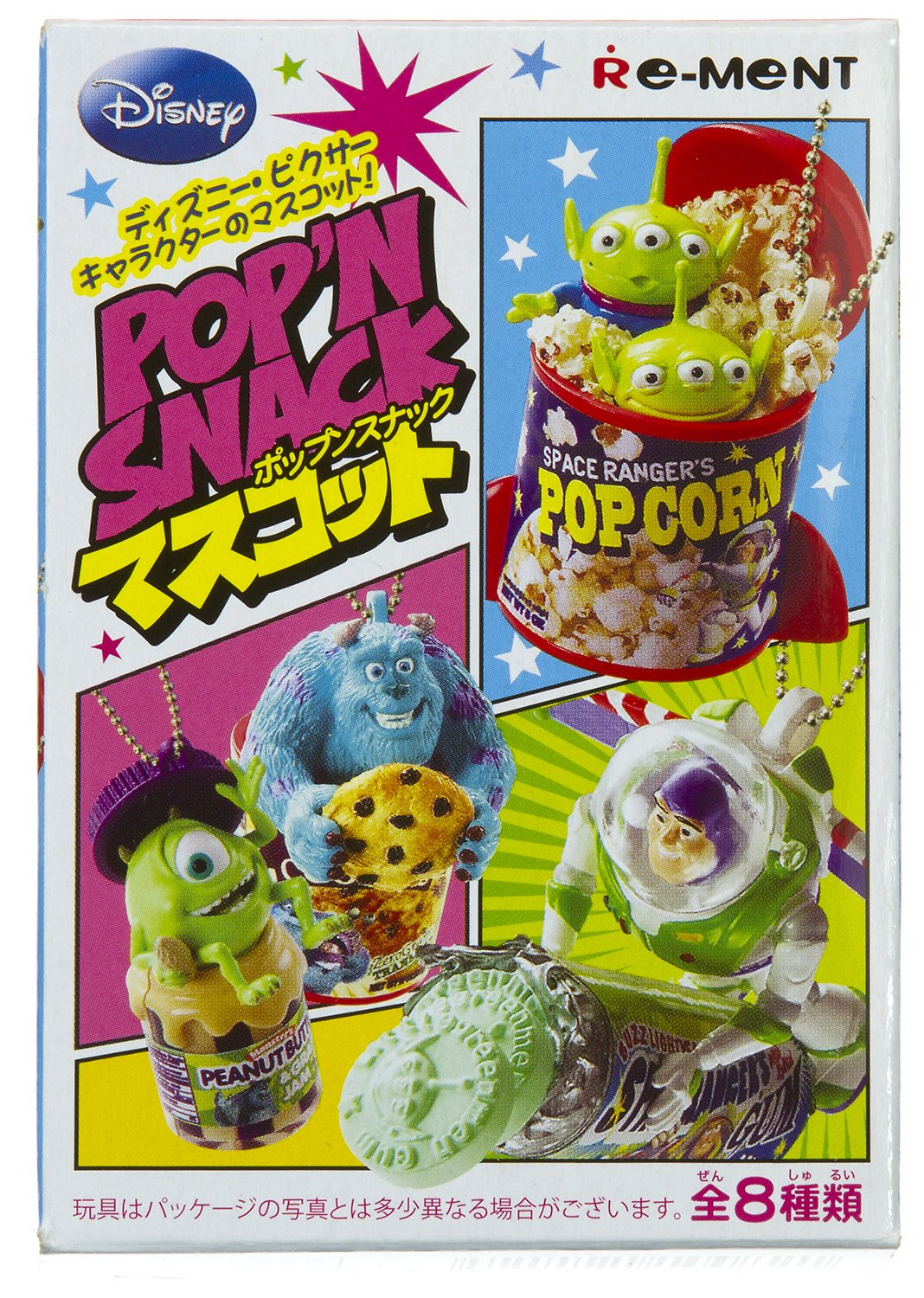 Japanese Import ~2 : Toy Story // Pixar Pop Snack Mascot Mini-Figure Charm Re-Ment Jessie /& Jelly Beans #7 NOT EDIBLE
