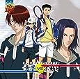 ミュージカル「テニスの王子様」青学vs不動峰