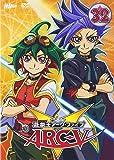 遊☆戯☆王ARC-V TURN-32 [DVD]